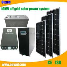 High efficency 10KW solar power system, 10KW solar power off grid system, 10KW off grid solar system