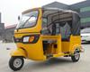 China bajaj three wheeler