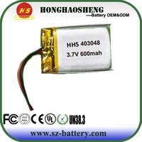 hot sale best price rechargeable yuntong battery 3.7v 600mah