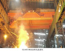 YZS type 125/32-320/80ton four-beam cast bridge crane