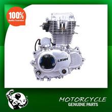 Lifan CG250 air-cooled 167fmm engine