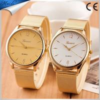 2015 women Casual dress watches Gold Geneva Brand Steel Watches, Quartz Formal watch,relojes China Cheaper GW015