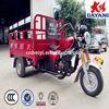 hot sale 4 stroke china 250cc trike motorcycle chopper
