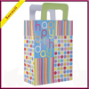 Happy day birthday gift paper bag Hot sale promotional paper bag