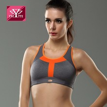 Yvette Running Sports Bra #7043- High Impact/Breathable /Moisture Wicking