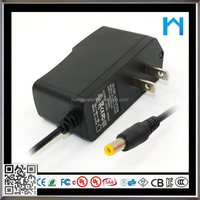 7.9v power adapter power adapter christmas light power supply