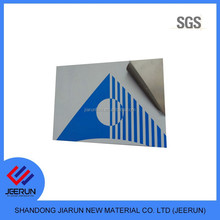 pe protection filmS for stainless steel