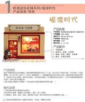 Кукольный дом Hongda 13507