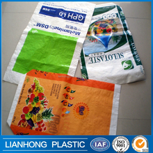 2015 new style opp package bag, good quality and price bopp bag from china, cheap bopp laminated pp woven bag