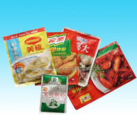sinoy high quality packaging bags for spice plastic