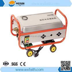 Hot Sales Automobile beauty equipment & Portable electric high pressure car washer