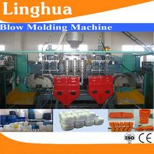 good choice 3L pet bottle blow moulding machine price