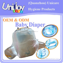 Disposable baby diaper company looking for partners in Africa