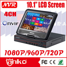 Bestselling home all in one 4ch Network dvr with built-in lcd monitor 10inch