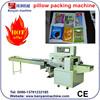 YB--600 Shanghai High Performance Horizontal Automatic Chocolate Wrapping Machine\(+0086-13761232185)
