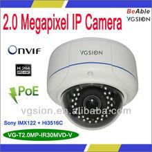 romate p2p عرض عالية الوضوح hd كاميرا ip poe onvif موبيل