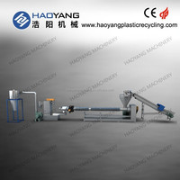 leading seller pet plastic recycling machine/plastic recycling granulator machine/plastic recycling in germany