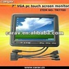 """rearview lcd hdmi input car monitor with 7"""" touchscreen"""