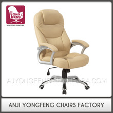 High Density Sponge Cheap Price Small Comfortable Office Chair