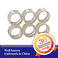 top quality packing tape factory