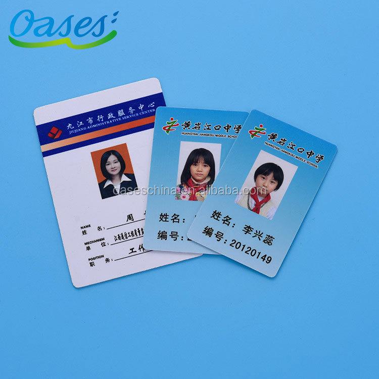 Diseño personalizado escuela identidad ID tarjeta plantilla de impresión