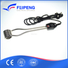 wholesale china products 12v immersion water heater