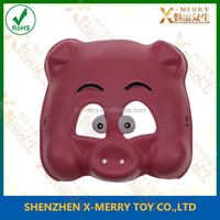Mardi Gras Carnival cartoon pig face Toy mask Fancy Dress