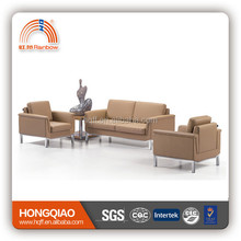 S-49 stainless steel fram european style furniture sofa