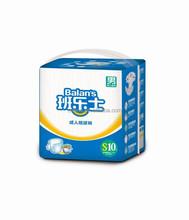 Comfrey cheap adult diapers