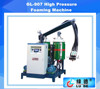 High Efficient High Pressure Polyurethane foaming Machine for Decorating Material