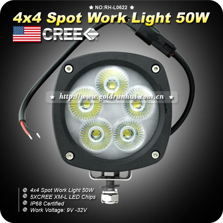 4x4 Spot Work Light 50W.jpg