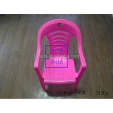 used /second plastic injection chair mold made in china for sales