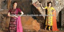 Stylist Colorful Anarkali Shalwar Kameez