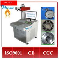 10W / 20W China Manufacturers Laser Pointer Lathe Tool Holders Laser Machine