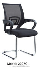 Germany design chairs black mesh office chairs without wheels