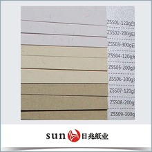 smooth surface recyclable paper