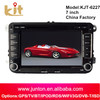 car usb port cassette universal car radio 2-din wince 6 gps