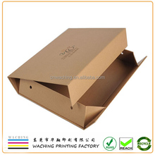 Recycled Brown Craft Folding Paper Box