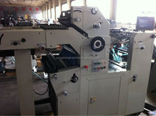 YC56SM Double-side Newspaper Offset Press with Touch Screen from Weifang Factory