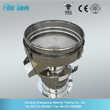 Stainless Steel Filter Sieve Machine