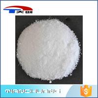 99% Calcium Nitrate granular Ca(NO3)2.,water soluble nitrogen fertilizer