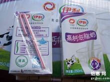Hot Melt adhesives for Straw Attachment