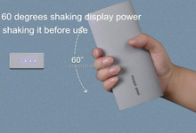 2015 New emergency external battery charger shake 20000mAh power bank for smart phones showing power by shaking