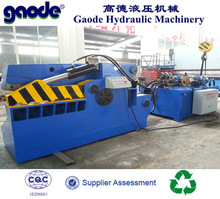 New High Quality Safe Reliable Metal Scrap Cutting/Shear Machine