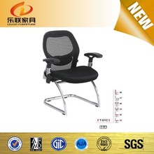 Modern wire mesh chair without wheels ergonomic mesh office chair