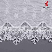 Custom Tag High Standard Indian Saree Trim Lace