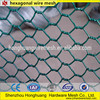 Hengshui metal bird cage panels /hexagonal wire fence panels