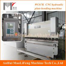 Hydraulic Steel Plate Bending Machine/Press Brake/CNC Press Brake