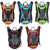 15L Outdoor Cycling Waterproof Lightweight Packable Travel Gym Sports Bag Pack