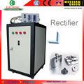 de alta eficiencia 4000a pwm de control 12v rectificador de corriente continua para la galjanoplastia